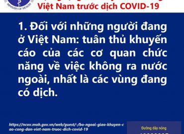 7 KHUYẾN CÁO CỦA BỘ NGOẠI GIAO ĐỐI VỚI CÔNG DÂN VIỆT NAM TRƯỚC DỊCH COVID-19