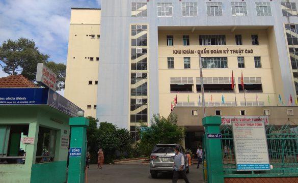 Quang cảnh bệnh viện Phạm Ngọc Thạch